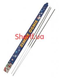 0981 Бенгальские огни 70см (1уп-3шт)