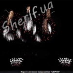 Фейерверк Ах, Одесса (версия от 08.08.2011) 9