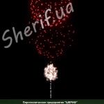 Фейерверк День Победы (Токмак 2011 с одной точки)