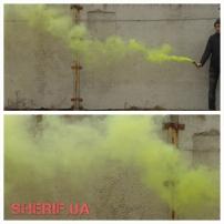Факел ручной дымный Color Smoke (1уп/4шт)-10
