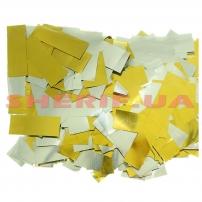 Конфетти-метафан Gold/Silver (цв.золотосеребро, metall, 2x6,5см) 0,5кг
