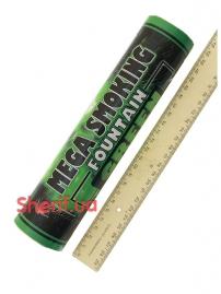 Дымный факел Зеленый 60сек DUPLEX-4