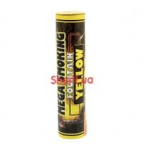 Дымный факел Желтый 60сек DUPLEX