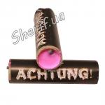Шутиха P1206-Actung -2
