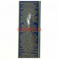 Бенгальские огни SP-3 1уп/3шт-4