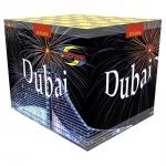 Салютные установки Дубаи