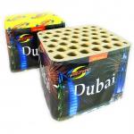 Салютные установки Дубаи 2
