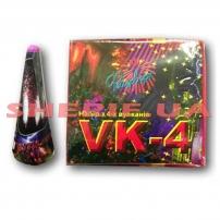 Набор из 4-х вулканов VK-4