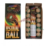 Миномет 1,5 Small Festival Ball-2