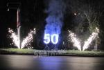 Фейерверк День Рождения 50 лет