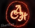 Фейерверк День Рождения (пиротехнические инициалы юбиляра)