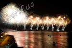Самый большой фейерверк на 9 мая в Днепропетровске