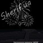 """Сценарий """"Ах, Одесса"""" (версия от 07.08.2011) высотка 4"""