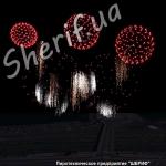 """Сценарий """"Ах, Одесса"""" (версия от 07.08.2011) высотка 5"""