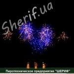Фейерверк Я люблю тiльки тебе (Пономарев 2011) 2