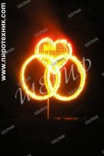 Фейерверк Свадебное сердце с кольцами