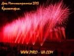 Фейерверк Vangelis (версия от 17.09.2013 День Машиностроителя Краматорск)