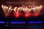 fejerverk-abba-happy-new-year 2