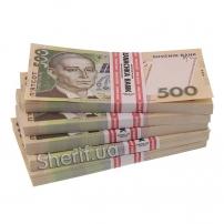 Сувенирная пачка купюр по 500 гривень