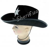 Шляпа шерифа (фетр)