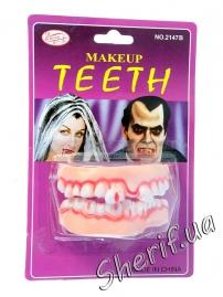 Зубы резиновые двойные