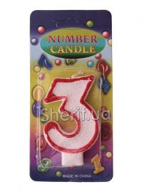 Свеча Цифра «3» блестящая
