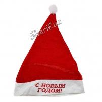 """Колпак """"С Новым годом"""", красный"""