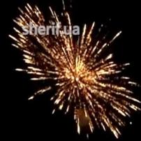 mc099-su25zar-30mm-speed-fireworks-violet 3