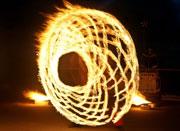 Укрощение огня 2